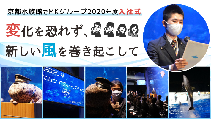 f:id:mk_taxi:20201226162424j:plain