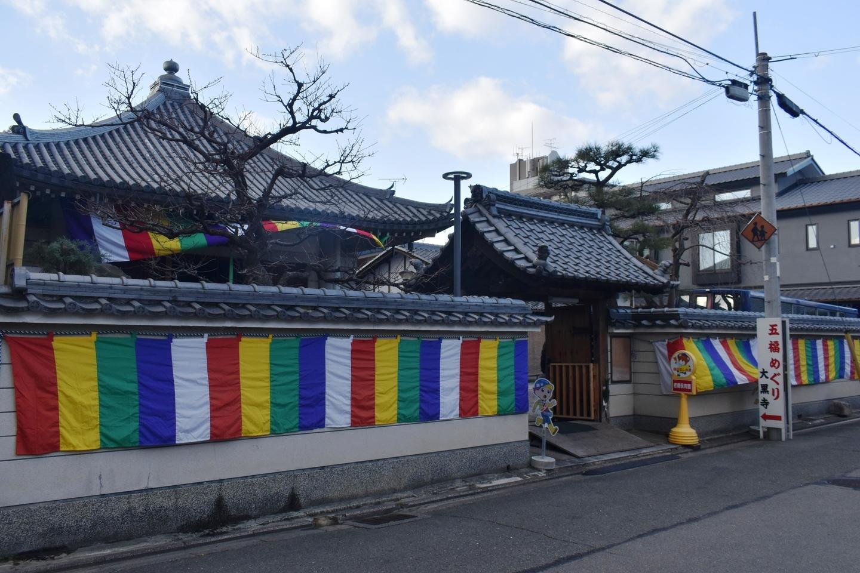 大黒寺 2021年1月2日 撮影:MKタクシー