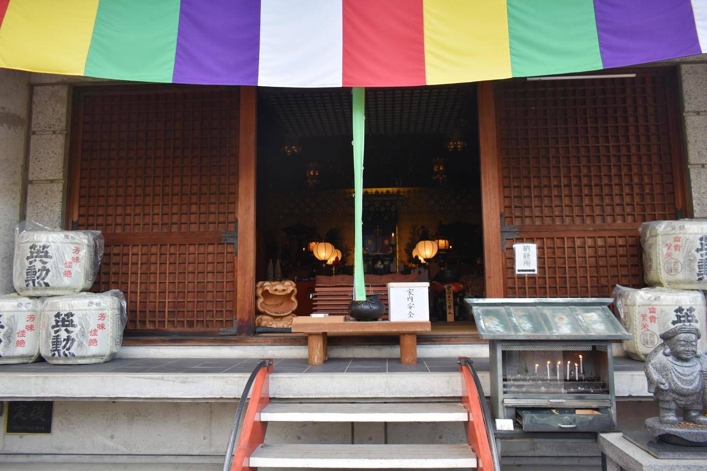 大黒寺本堂 2021年1月2日 撮影:MKタクシー