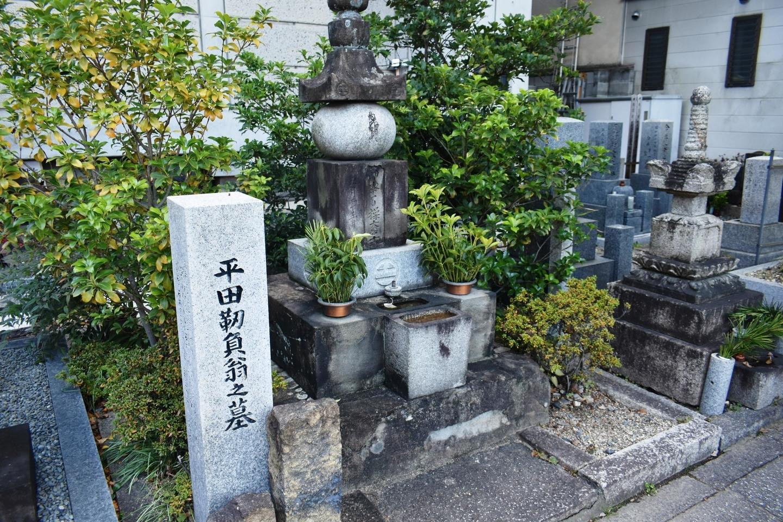 平田靱負の墓 2021年1月2日 撮影:MKタクシー
