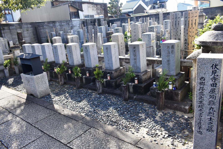 薩摩九烈士の墓 2021年1月2日 撮影:MKタクシー