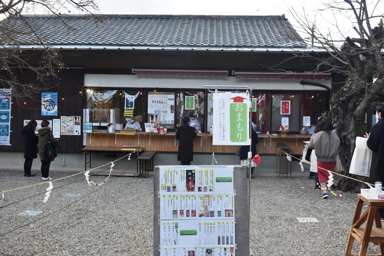乃木神社社務所 2021年1月2日 撮影:MKタクシー