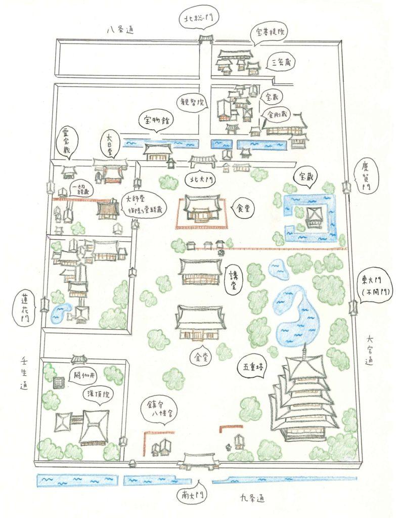 出展:京都府立京都学・歴彩館 東寺百合文書WEB