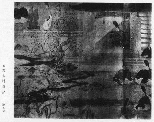 「北野天神縁起」に描かれた梅 出展:国立国会デジタル図書館