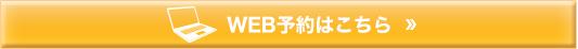 f:id:mk_taxi:20210128113502j:plain