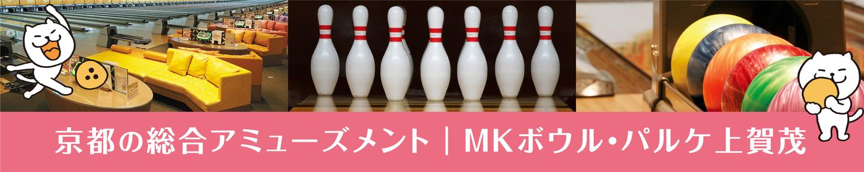 f:id:mk_taxi:20210212202347j:plain