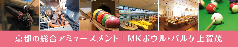 f:id:mk_taxi:20210212202351j:plain