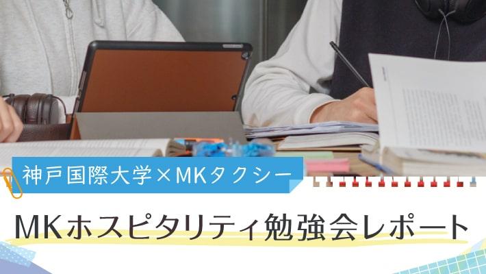 f:id:mk_taxi:20210412191929j:plain
