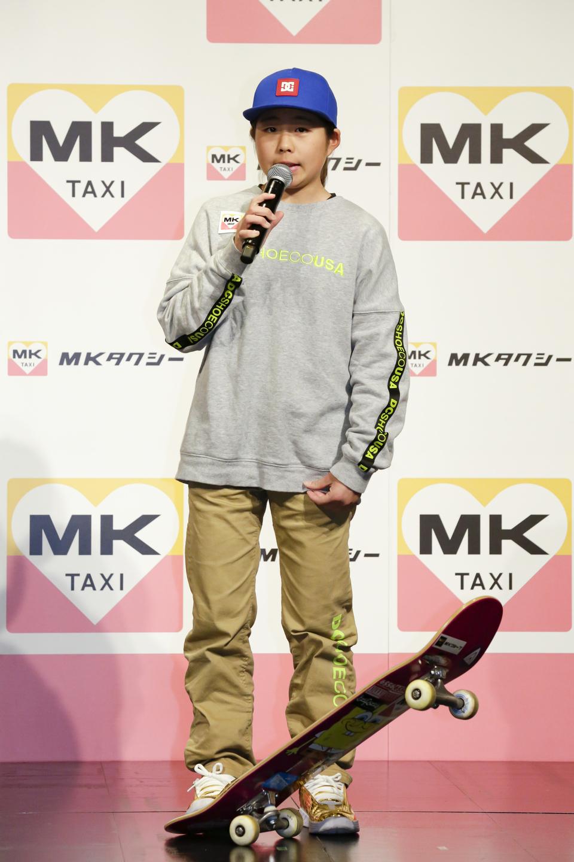 2020年1月28日 MKタクシー新制服発表会