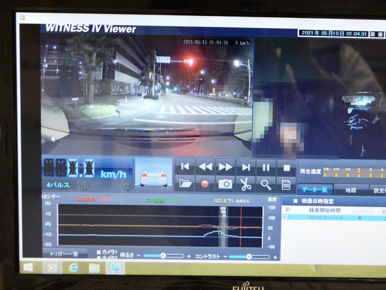 過去の他の営業所の事故映像も見られるようにしている