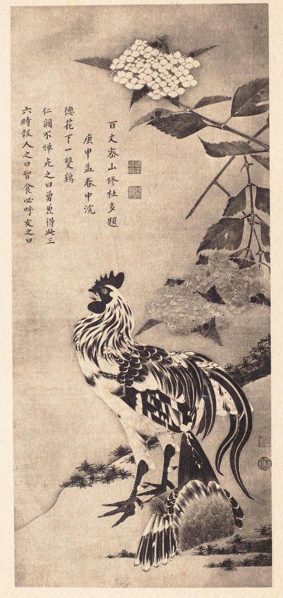 伊藤若冲「紫陽花双鶏図」国立国会図書館デジタルコレクションより