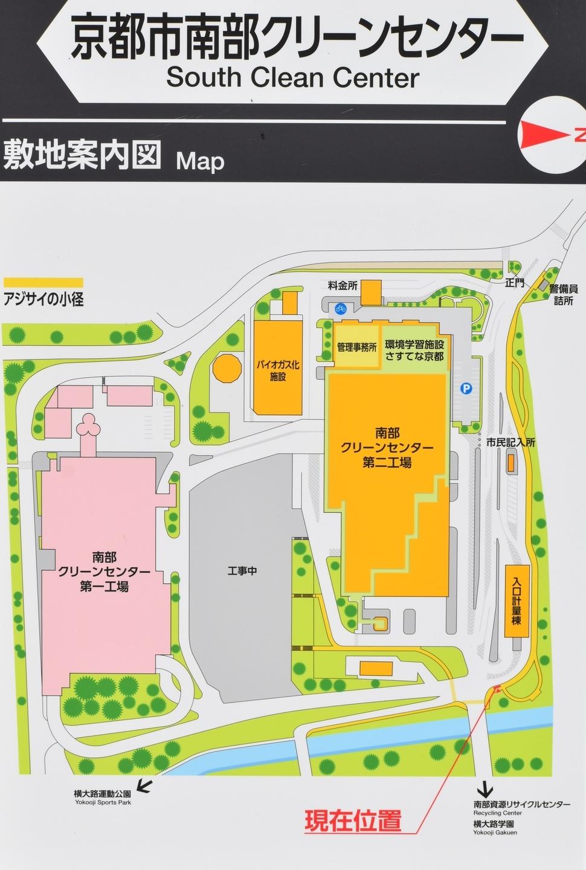 敷地案内図 2021年6月9日 撮影:MKタクシー