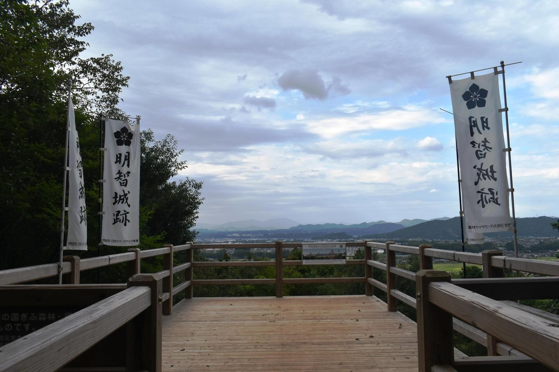 明智城跡(岐阜県可児市) 2020年9月9日 撮影:MKタクシー