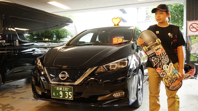 f:id:mk_taxi:20210715105448j:plain