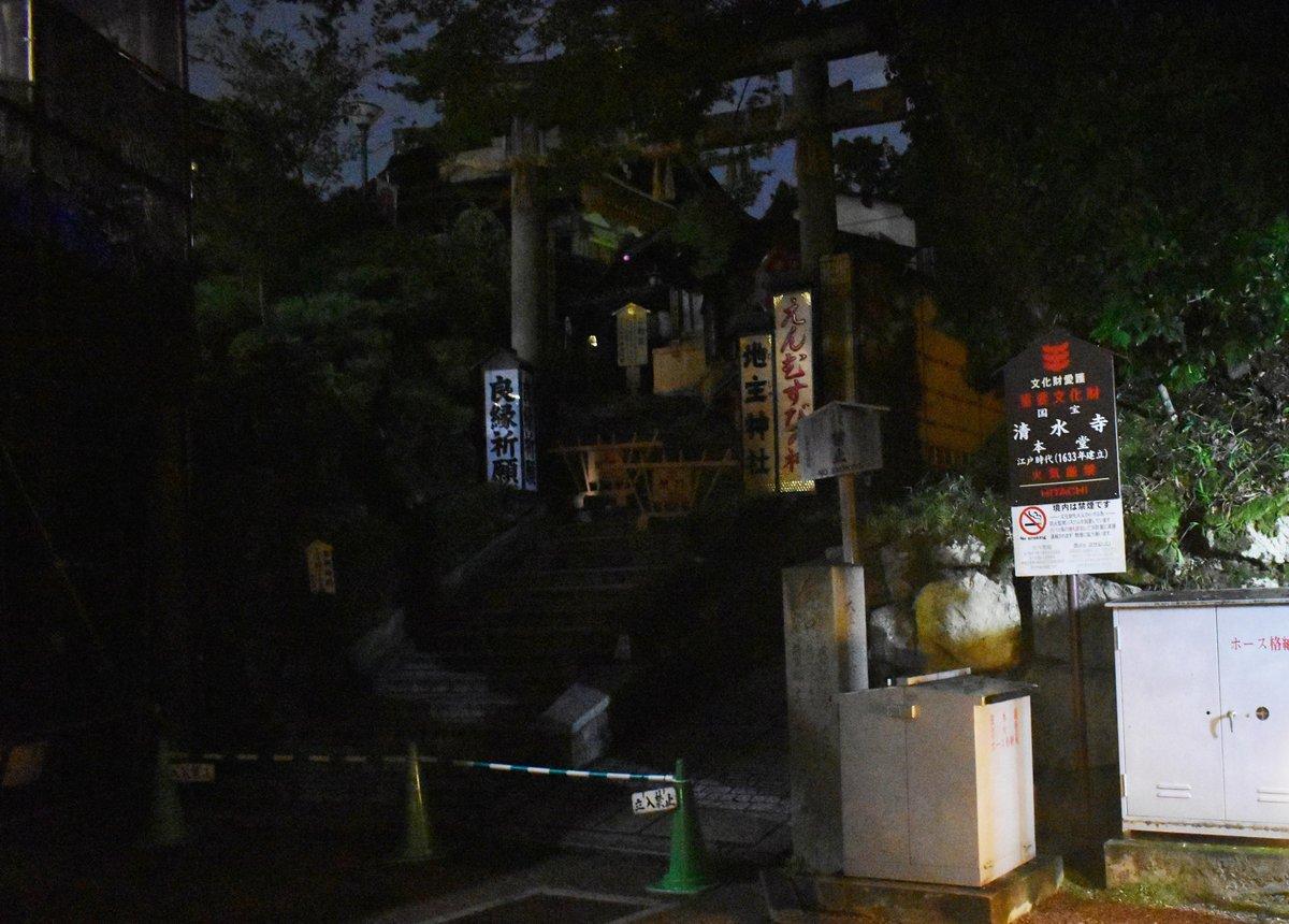 地主神社の入り口 2018年8月15日 撮影:MKタクシー