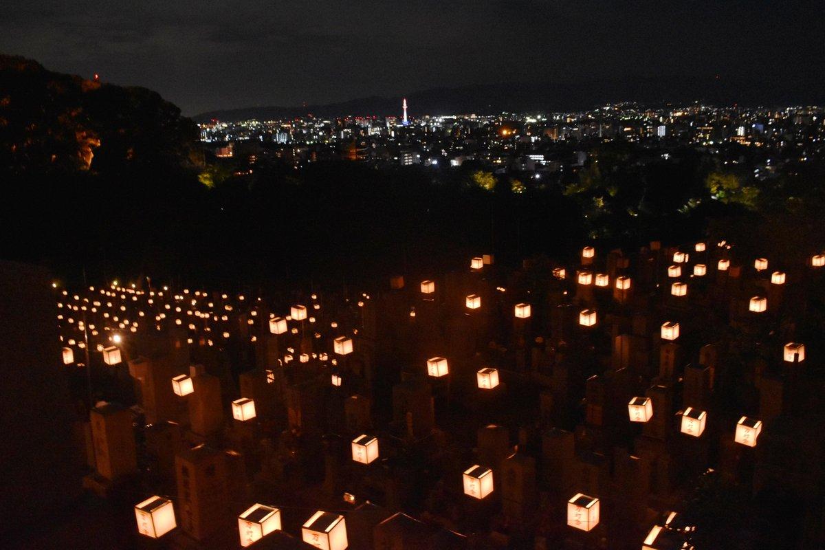 東大谷墓地から京都タワー遠望 2018年8月15日 撮影:MKタクシー