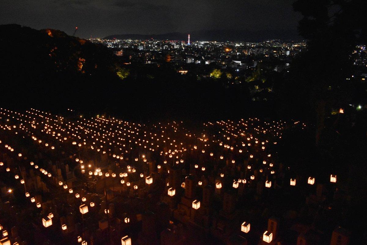 東大谷万灯会と京都市街 2018年8月15日 撮影:MKタクシー