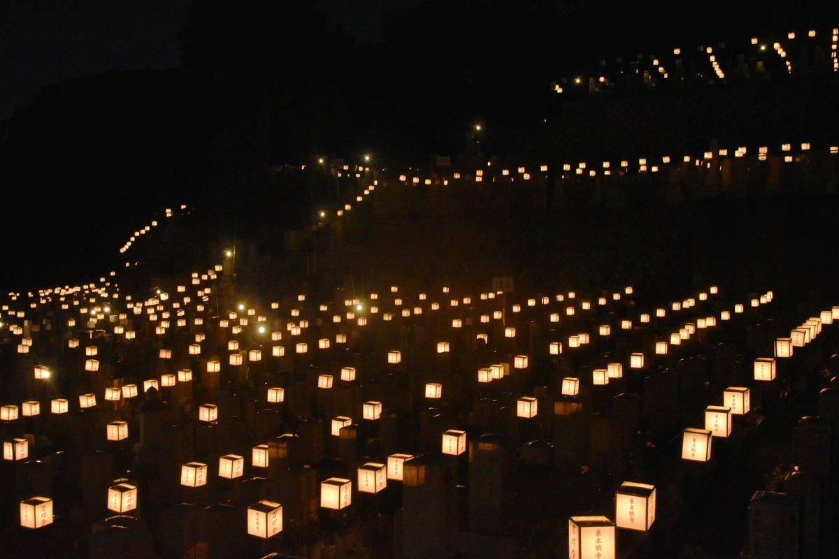 多段になっている東大谷墓地 2018年8月15日 撮影:MKタクシー