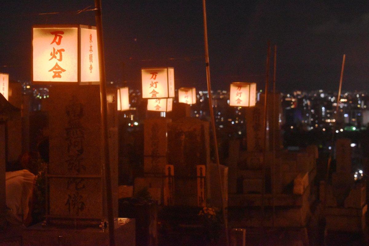 墓石と提灯 2018年8月15日 撮影:MKタクシー