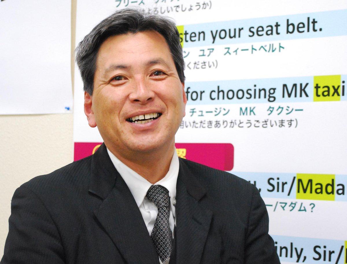 清水伸人社員 MK新聞2012年4月1日号より