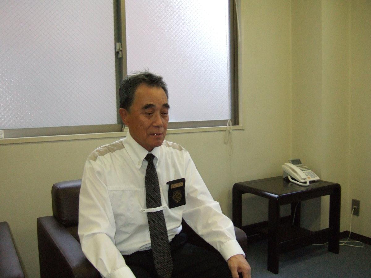 大村幸夫社員 MK新聞2009年8月1日号