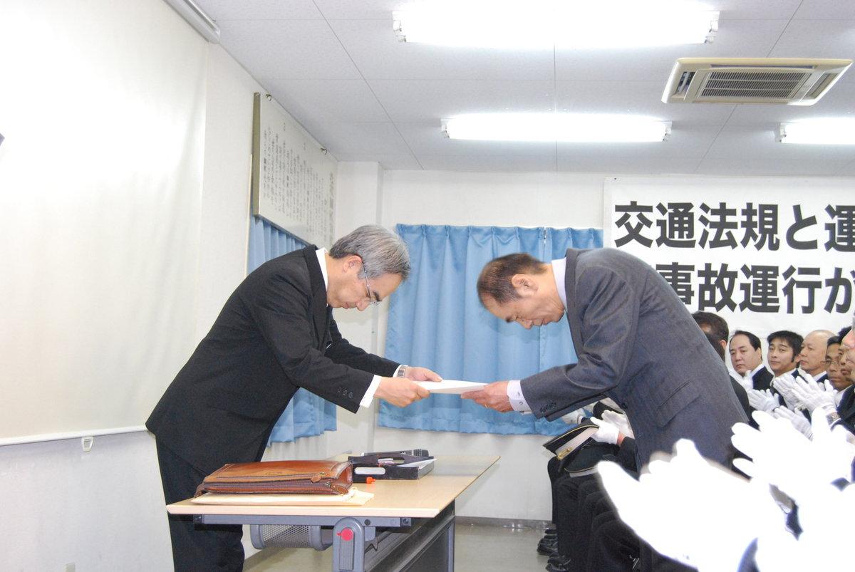 受賞 MK新聞2009年12月1日号より