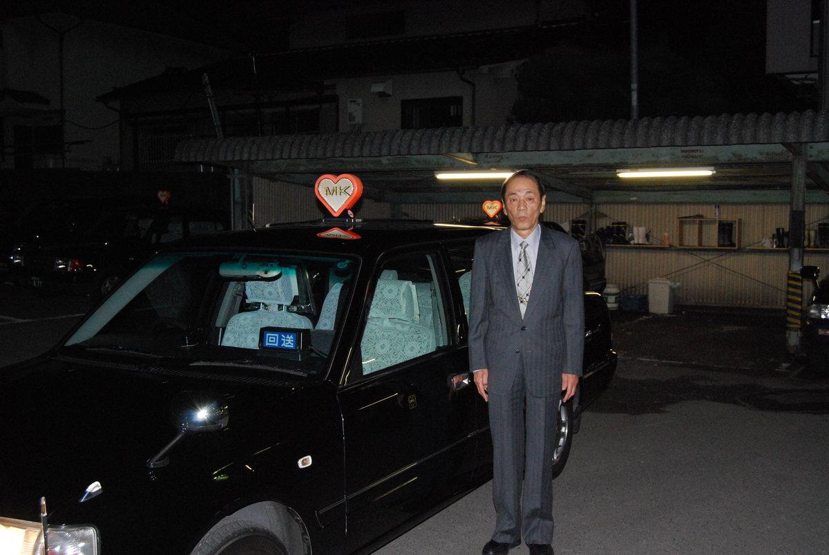 タクシー車両と MK新聞2010年2月1日号より