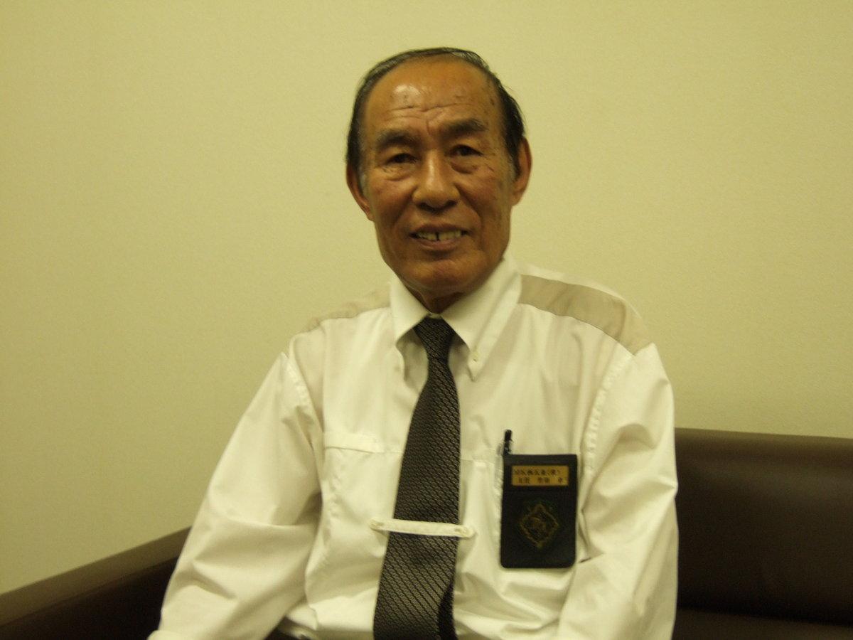 竹田幸三 社員 MK新聞2008年9月16日号より