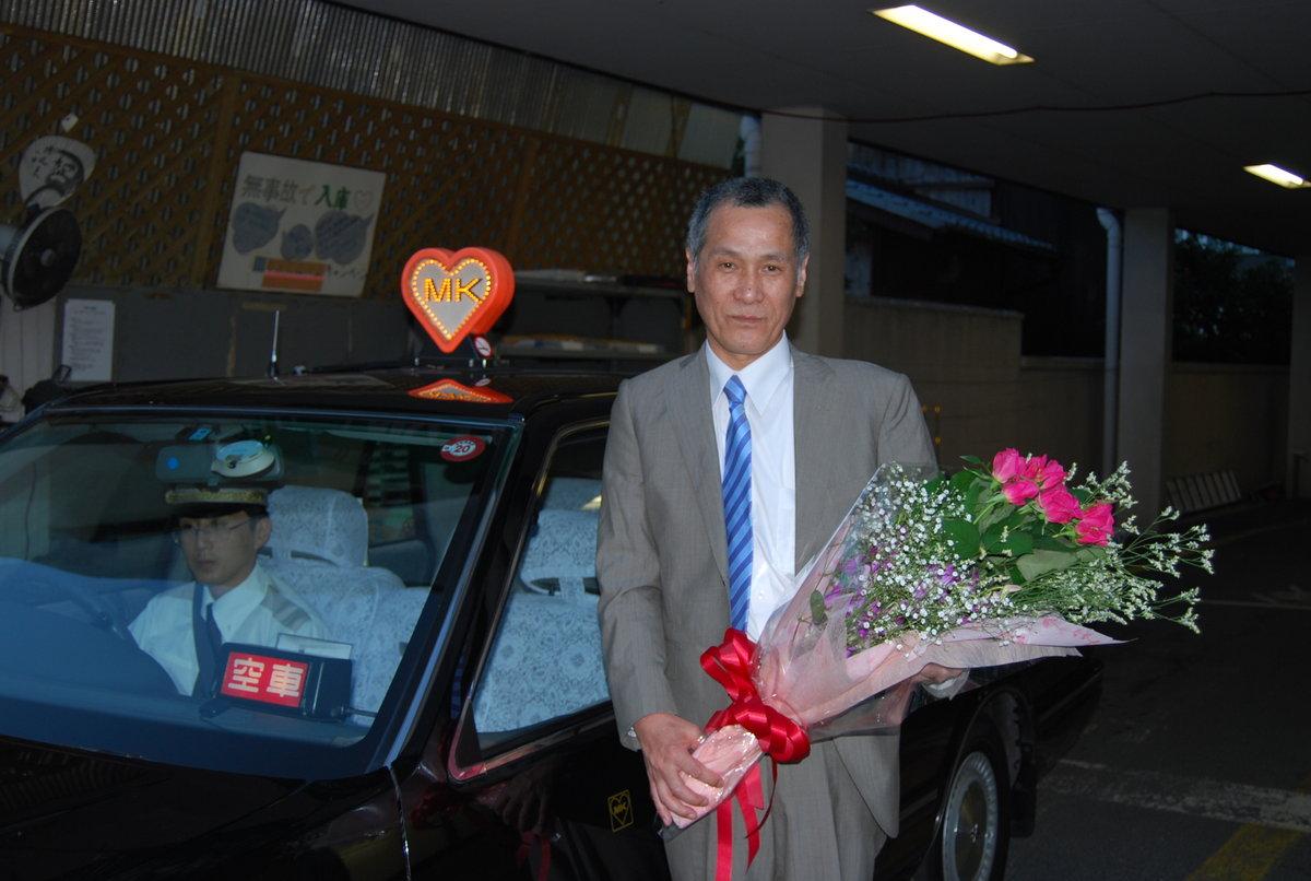 前田実 社員 MK新聞2008年8月1日号より