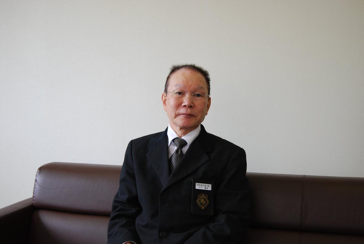 松本誠司 社員 MK新聞2008年6月1日号より