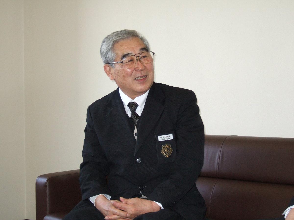 下川芳博社員 MK新聞2008年4月16日号より