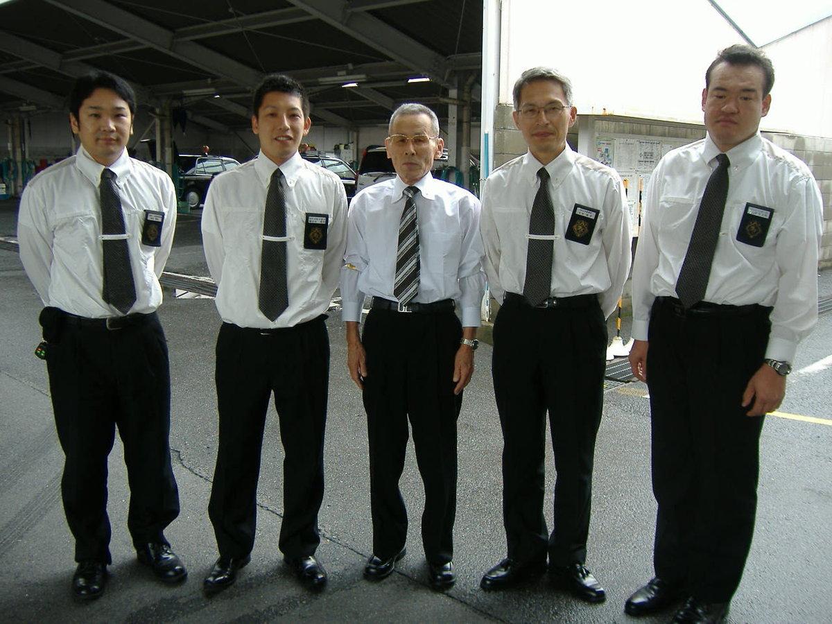 山科営業所の職員と MK新聞2008年9月1日号より
