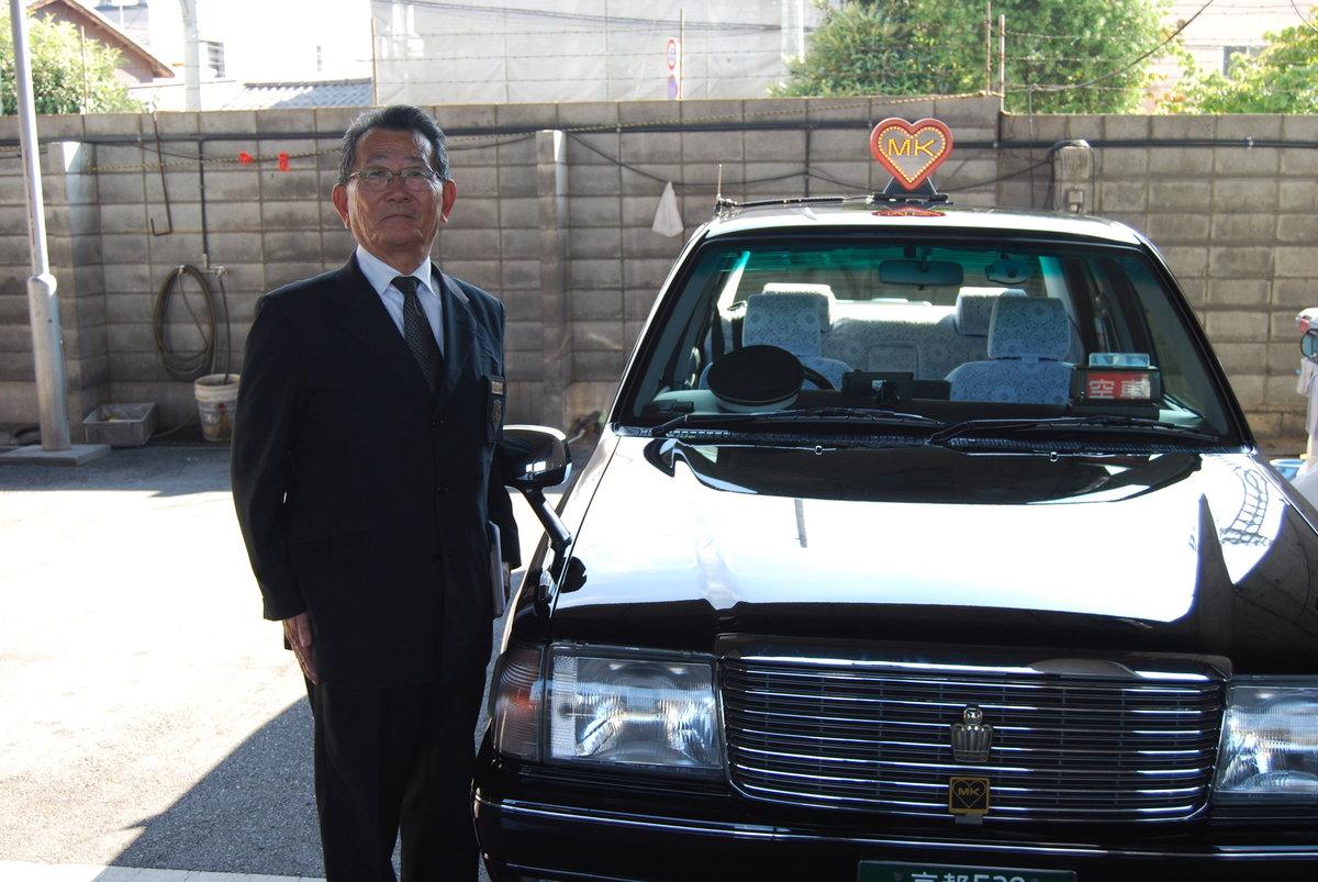 中島良英社員 MK新聞2011年11月1日号より