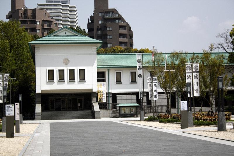 「訪れる度に新たな発見がある」という徳川美術館 MK新聞2014年7月1日号より