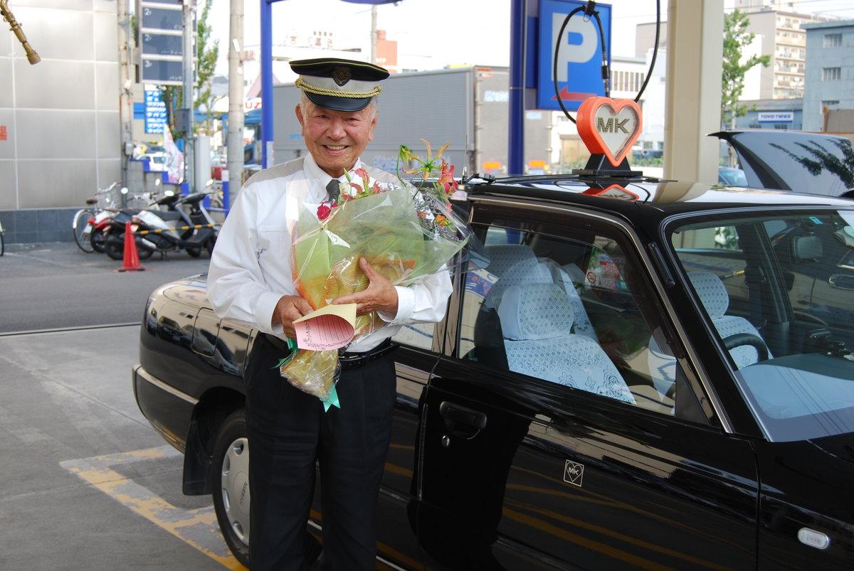 最後の乗務を終えて MK新聞2008年7月1日号より