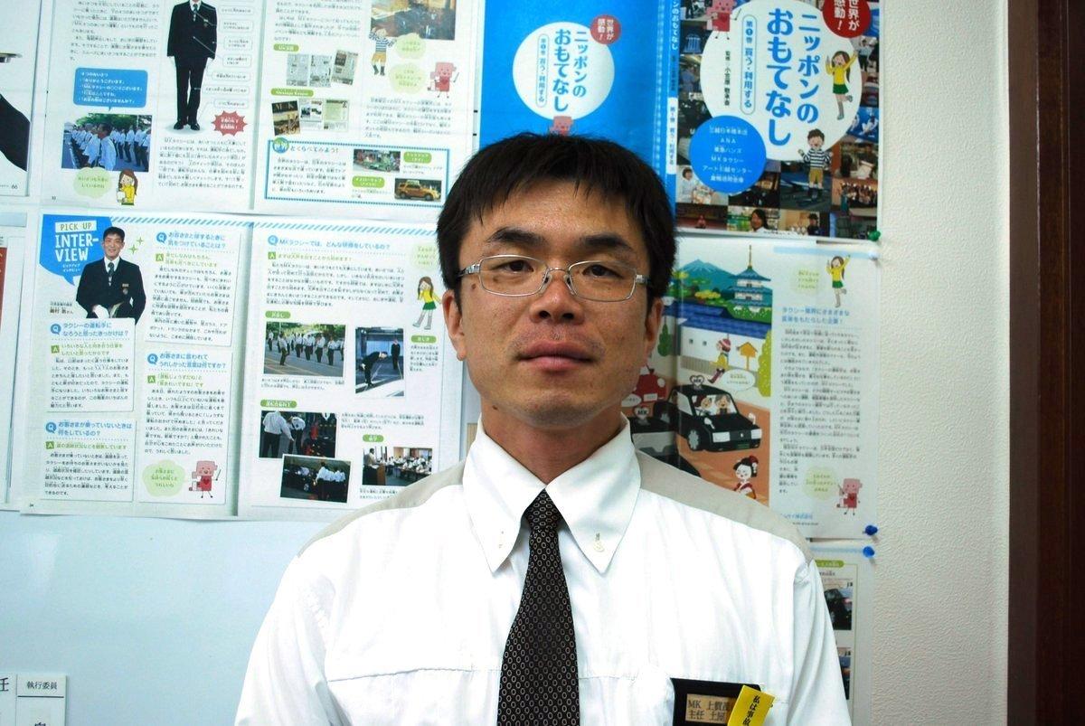 土屋泰洋社員 MK新聞2012年10月1日号より