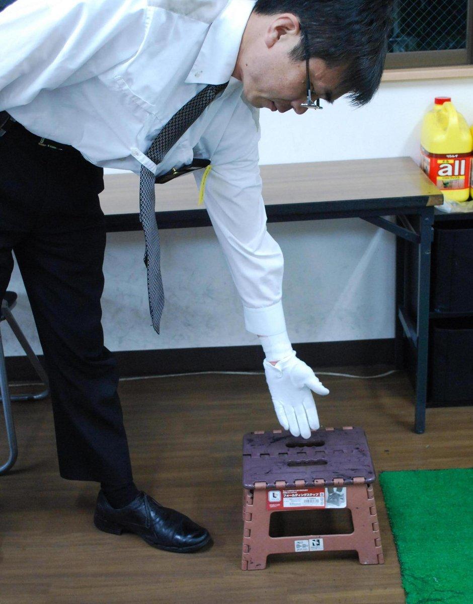 折りたたみステップ MK新聞2012年10月1日号より