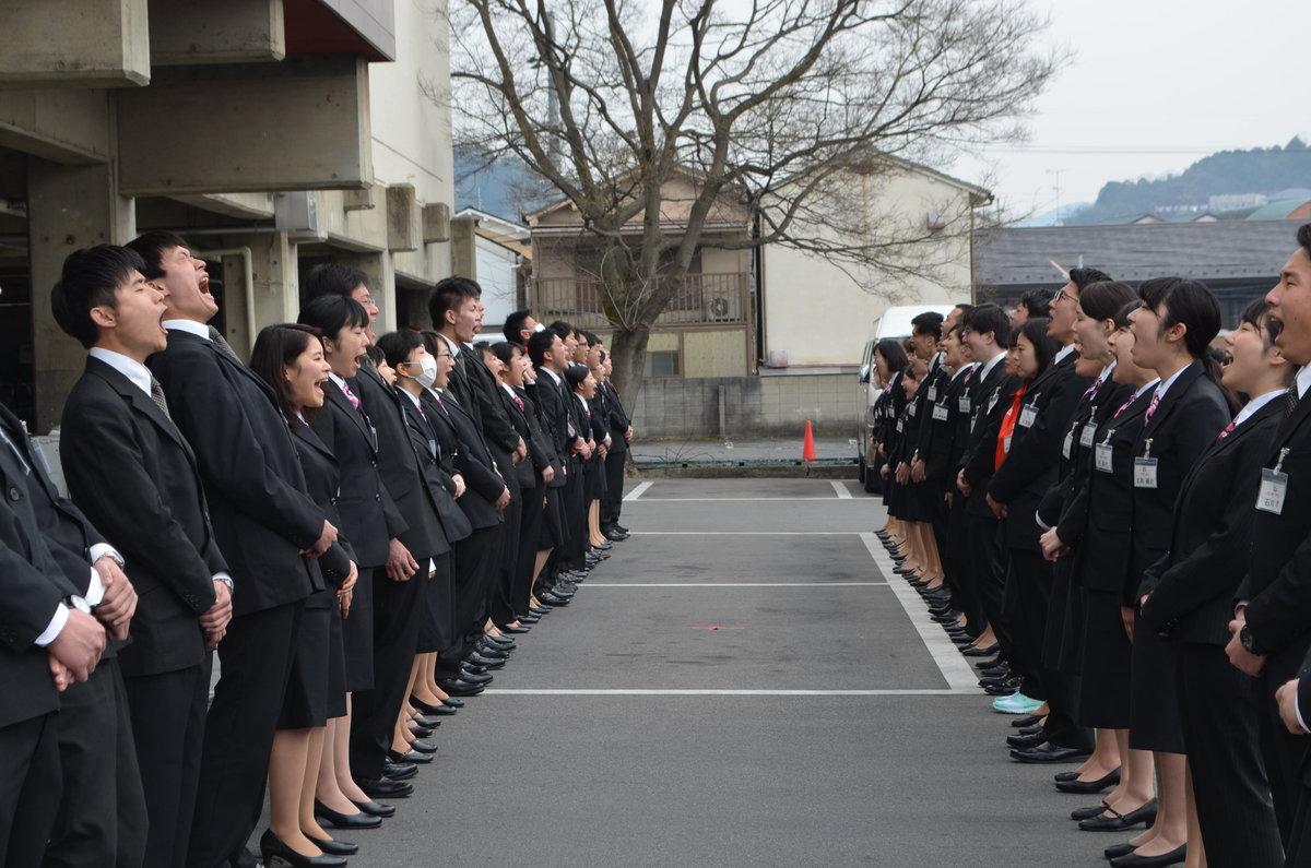 新卒研修 MK新聞2017年4月1日号より