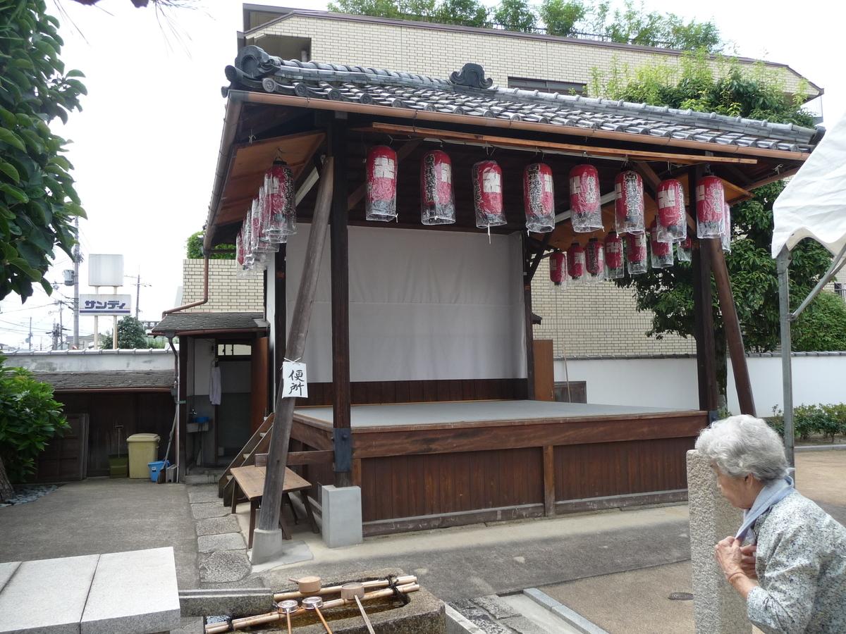 桂地蔵地蔵寺 撮影:MKタクシー