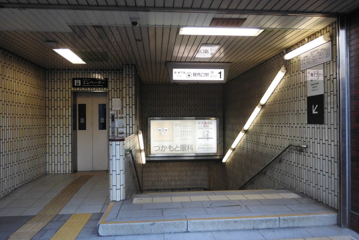 18:15 地下鉄鞍馬口駅 撮影:MKタクシー