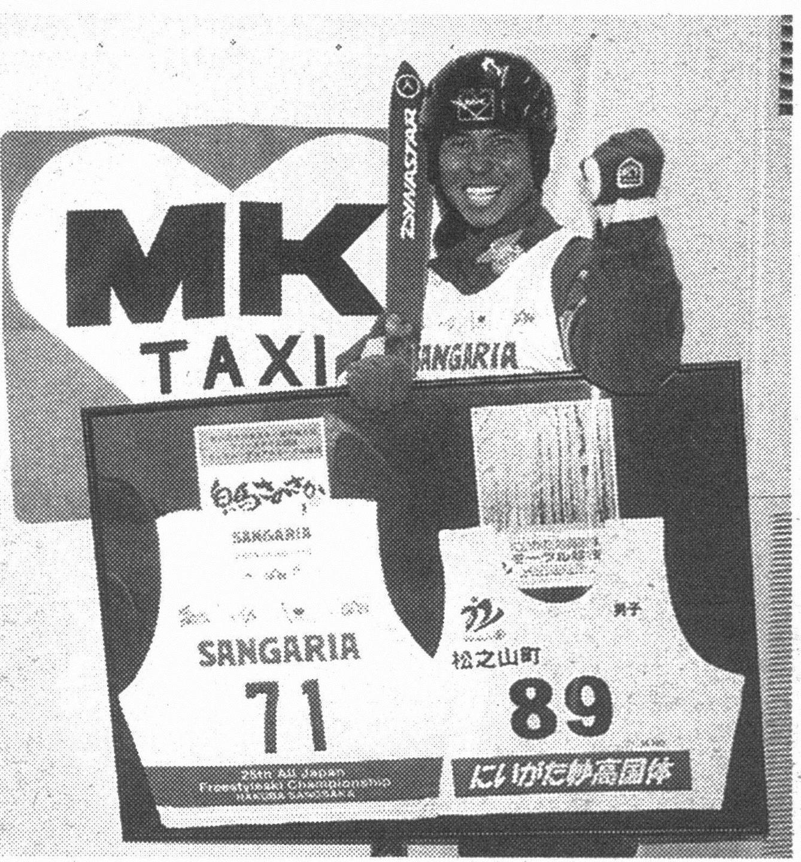 全日本選手権で使用したゼッケン(左)を額に入れて掲げる鈴木職員。右は2002年新潟国体出場時に使用したもの