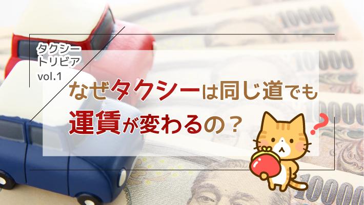 f:id:mk_taxi:20210826162243j:plain