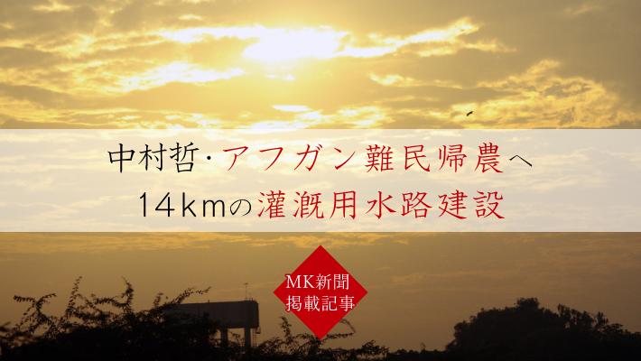 f:id:mk_taxi:20210902131446j:plain