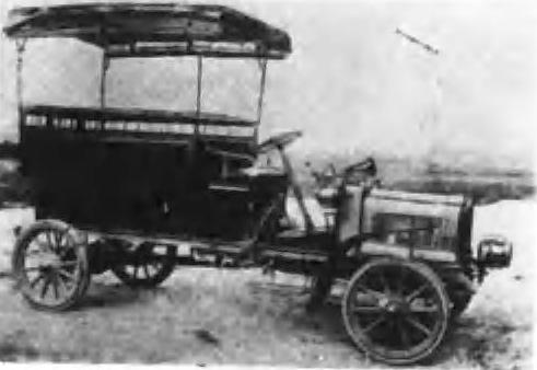 創生時代の蒸気式乗合自動車 出典:社団法人日本乗合自動車協会十年史