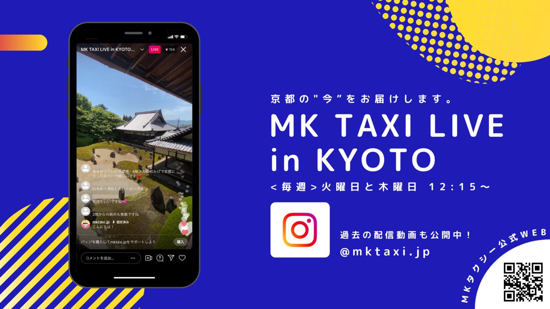 f:id:mk_taxi:20210913183313p:plain