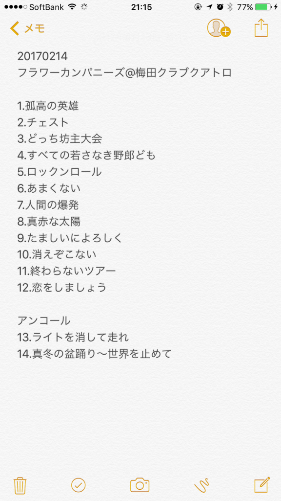 f:id:mkawa_a:20170413211949p:plain