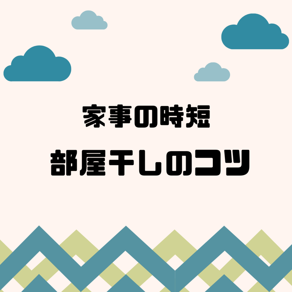 f:id:mkawb:20181016104705p:plain