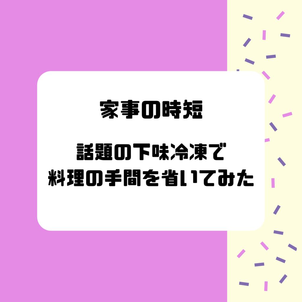 f:id:mkawb:20181106121221p:plain