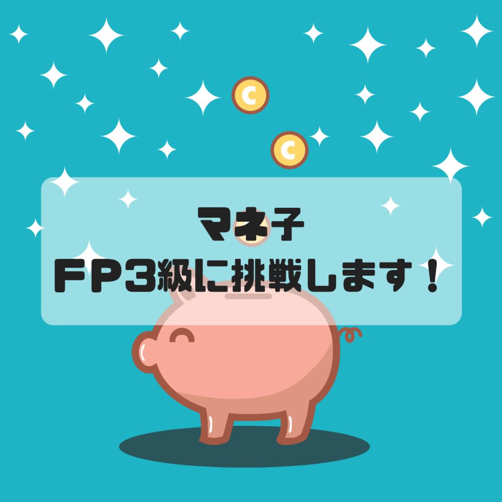 f:id:mkawb:20190121115219p:plain