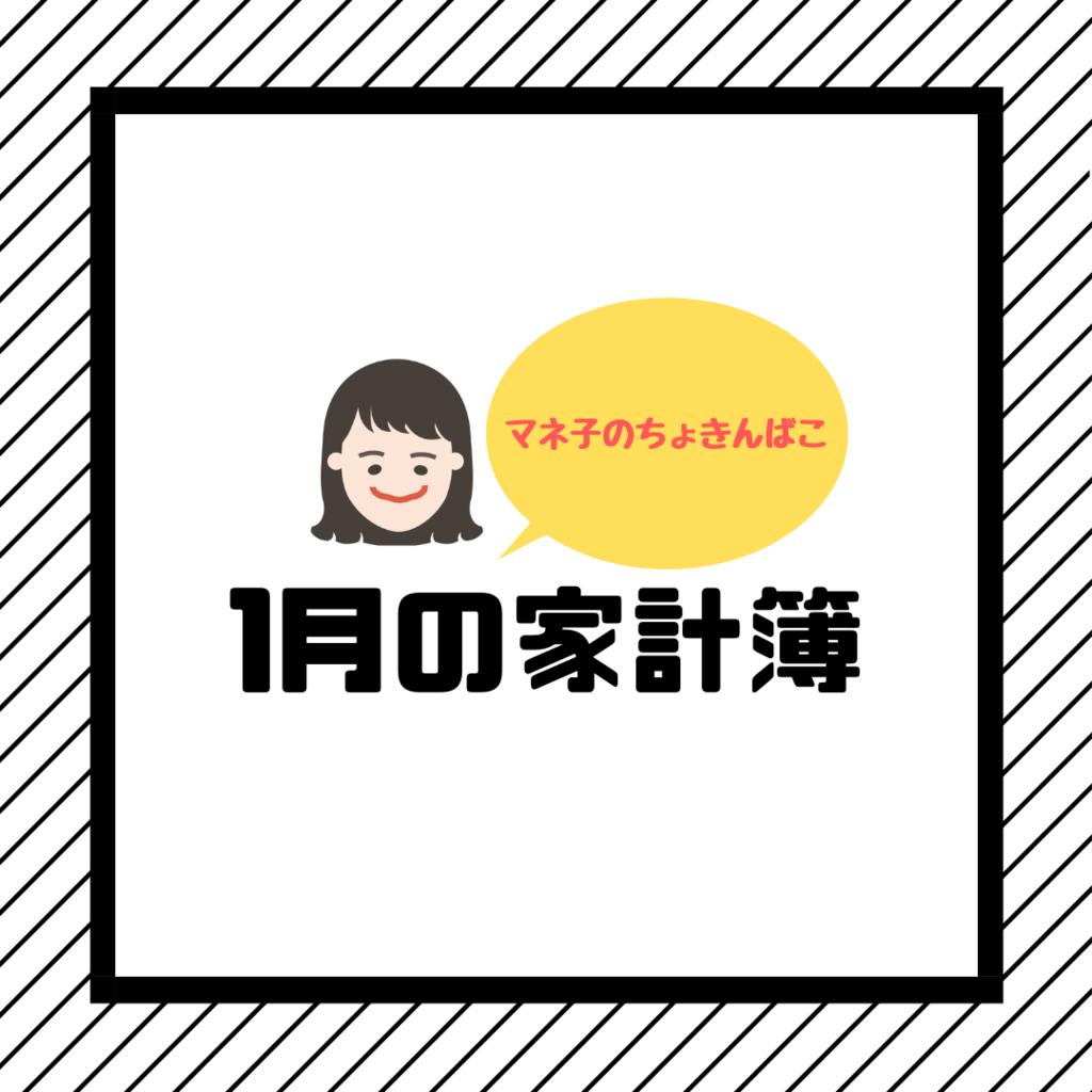 f:id:mkawb:20190204125154p:plain